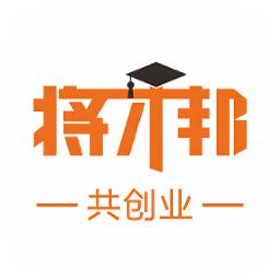 将才邦下载_将才邦app下载v1.0安卓版