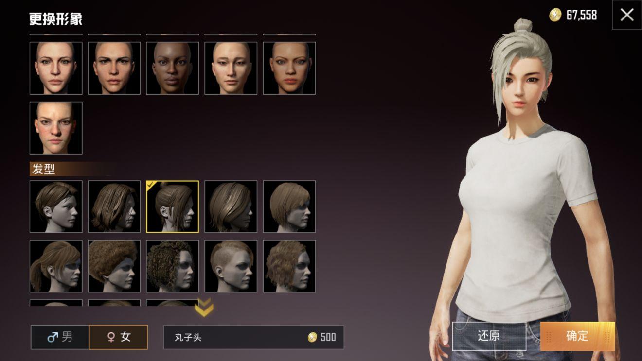 《和平精英》新脸新发型参考 打造自己的专属造型