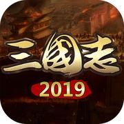 三国志2019