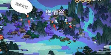 剑网3指尖江湖六小隐藏宝箱位置大全