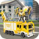 垃圾卡车机器人