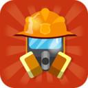 消防公司游戏