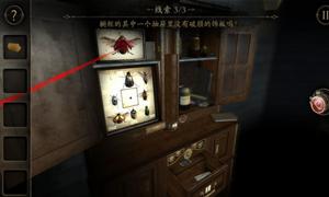 未上锁的房间2破损的饰板位置介绍