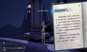 龙族幻想八音盒位置介绍