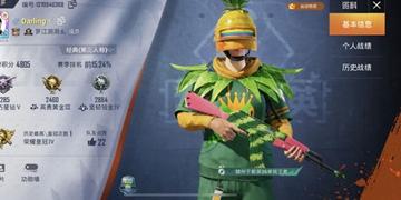 和平精英SS2清新柠檬套装 绿的让人发慌