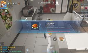 龙族幻想自研料理日式照烧鸡配方制作方法