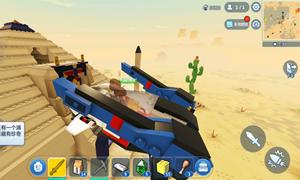 乐高无限悬浮车用机炮合成配方公式