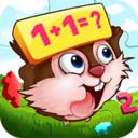 儿童智力开发游戏