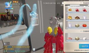 龙族幻想自研料理蟹黄烧麦配方制作方法