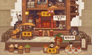 爆炒江湖菜谱来源及食材料理汇总