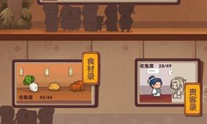 爆炒江湖炒青菜菜谱来源及食材料理介绍