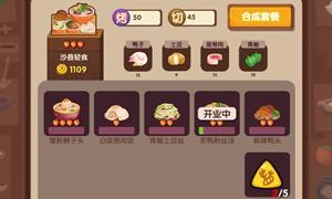 爆炒江湖阳春面菜谱来源及食材料理介绍