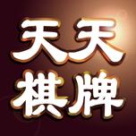 迅盈比分_天天棋牌最新版下载-天天棋牌最新版免费游戏下载v5.0.7