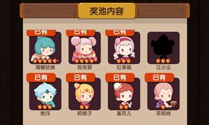 爆炒江湖白菜猪肉饺菜谱来源及食材料理介绍