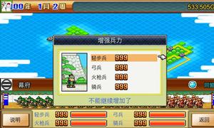 合战忍者村物语游戏时间年限介绍
