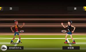 羽毛球高高手中国队球衣解锁条件