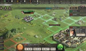 三国志战略版守备建筑城墙功能及解锁条件介绍