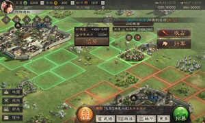 三国志战略版守备建筑城防军功能及解锁条件介绍