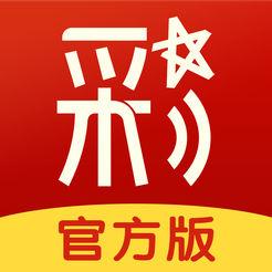 彩票app