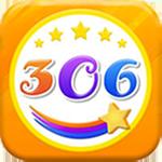 306cc彩票app