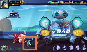 奇葩战斗家充电宝位置及使用方法介绍