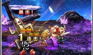 最终幻想勇气启示录连锁攻击系统解锁方式介绍