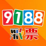 9188彩票网