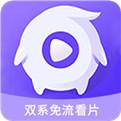 达达兔app免费影院