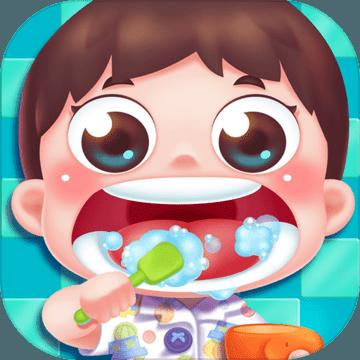 学会自己刷牙