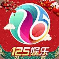 125彩票