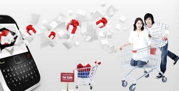 网上购物的手机软件有哪些