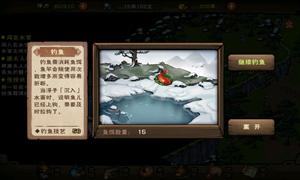 烟雨江湖鲫鱼垂钓地点分享