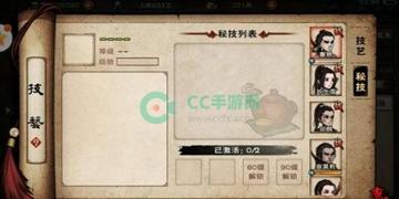 烟雨江湖牛黄获得方法介绍