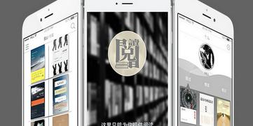手机小说阅读应用软件
