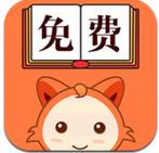 小狸阅读app下载-小狸阅读app下载v1.7安卓版