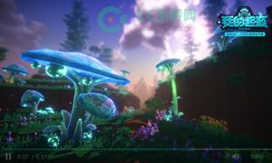 我的起源蘑菇采集坐标位置介绍