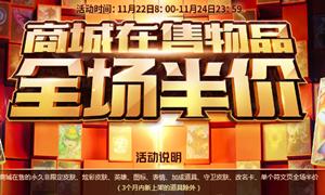 英雄联盟手游S9FPX冠军皮肤价格介绍