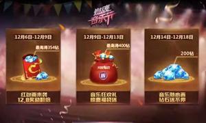 魂斗罗归来微信公众号12月09日每日一题答案
