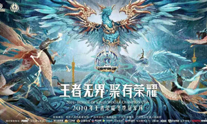王者荣耀微信公众号12月25日每日一题答案
