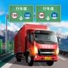 左大建_傲游中国2游戏下载-傲游中国2游戏手机版正式下载v0.26