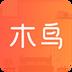 木鸟民宿app下载-木鸟民宿app下载v6.9.9安卓版