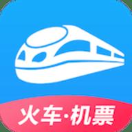 智行火车票12306购票下载