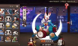 阴阳师追月神斗技速度配置攻略