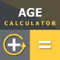 珍惜时间年龄计算器