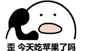 英雄杀微信公众号1月18日每日一题答案
