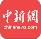 中国新闻网手机版