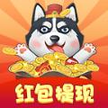 萌狗旺财app赚钱版