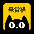悬赏猫app安卓