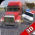硬卡车司机模拟器3D