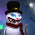 可怕的雪人尖叫鎮